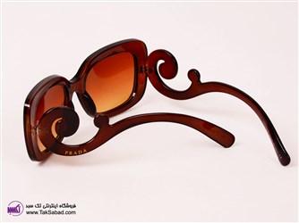 سفارش عینک پرادا