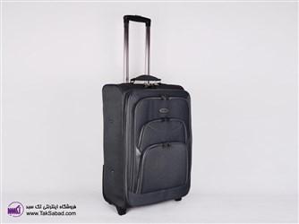 چمدان کوچک