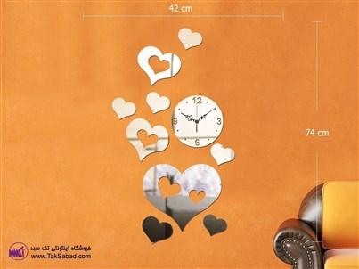 ساعت ديواري آينه اي قلب