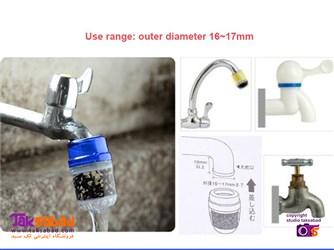دستگاه تصفیه آب سرشیری جدید و ارزان