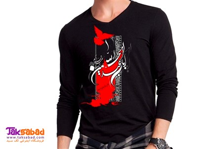 تی شرت محرم یا ابا عبد الله الحسین