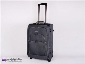 چمدان جدید Top Euro