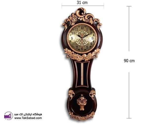 ساعت دیواری جدید مدل پرنس