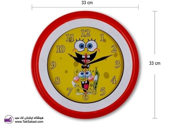 ساعت دیواری کودک باب اسفنجی