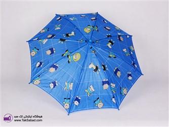 چتر رنگی فایو استار 29