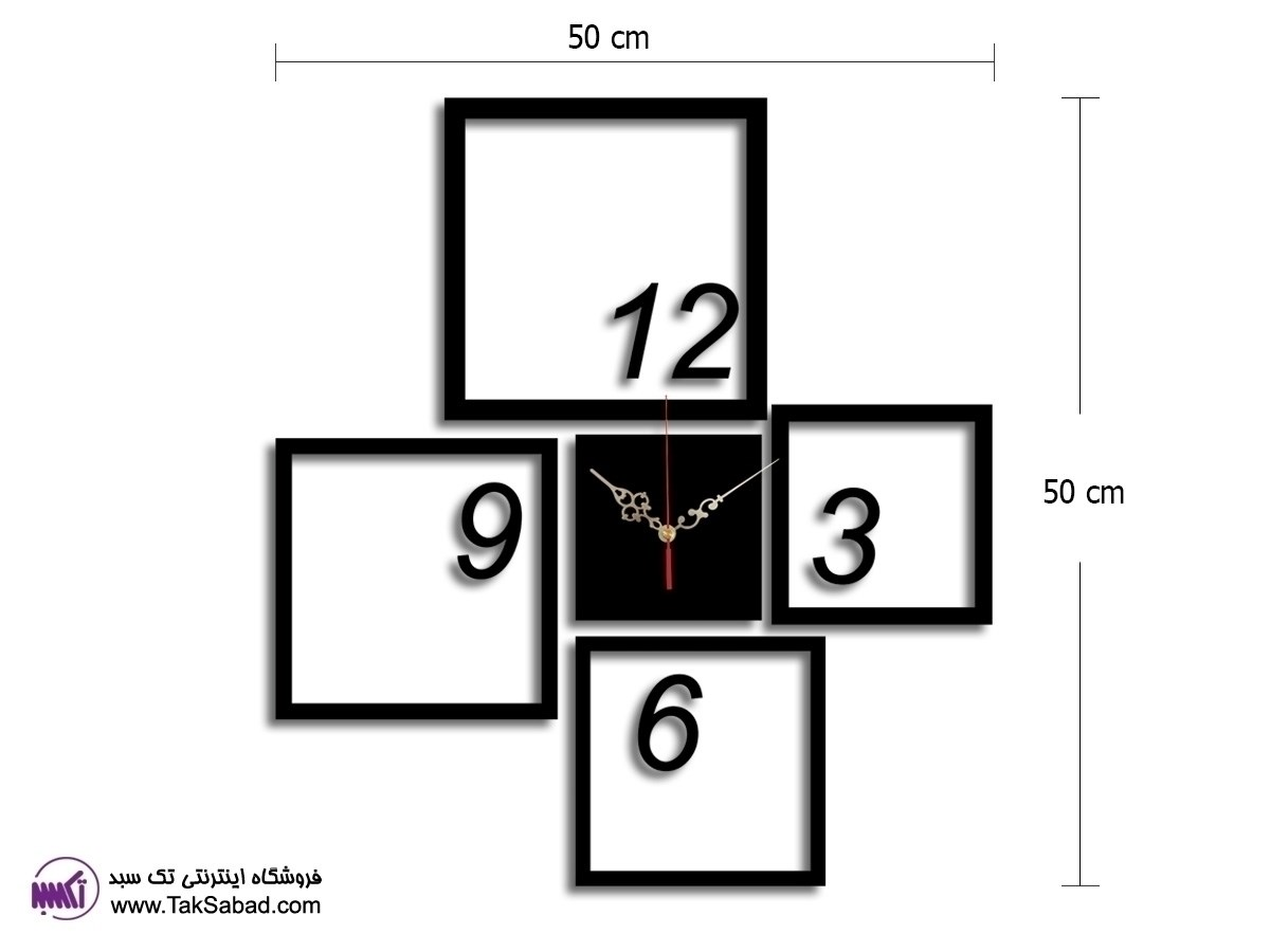 ساعت دیواری چهار ضلعی