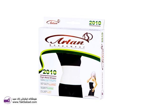 Artan 2010 shapewear