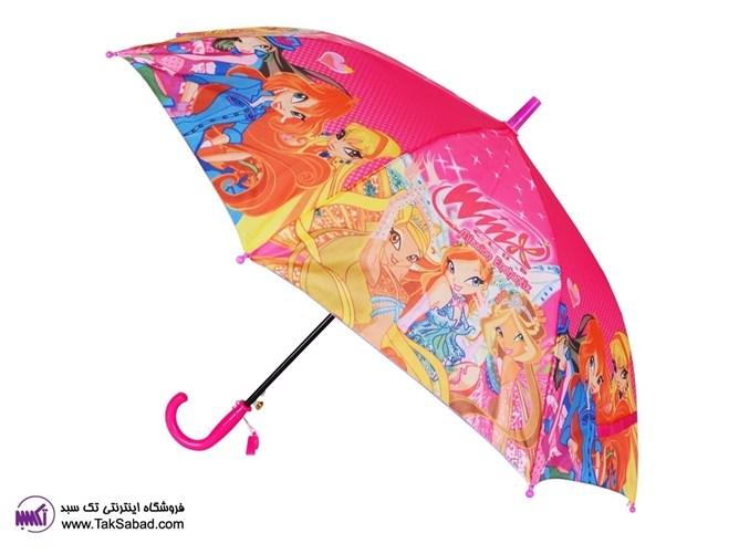 چتر بچه گانه صورتی