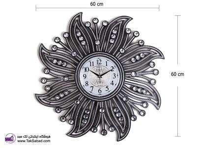 Elena 12591 Wall Clock