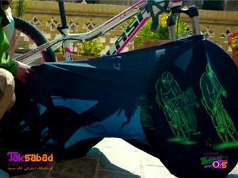 چادر دوچرخه