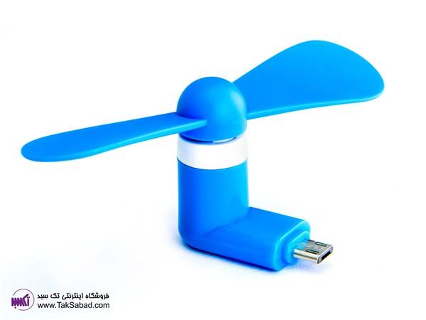 مینی-پنکه-USB