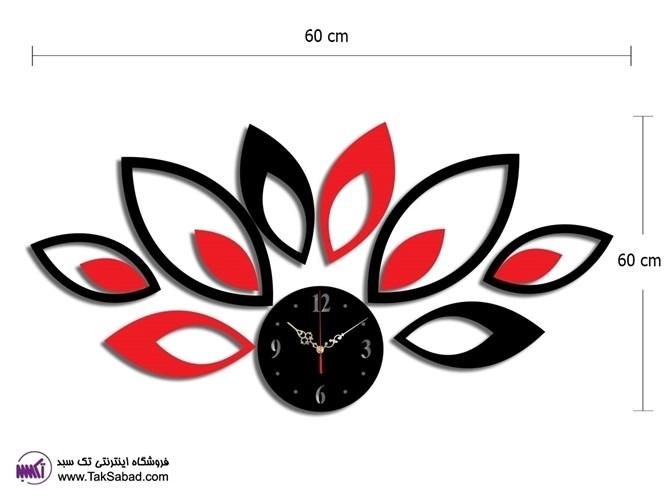 ساعت دیواری موژان