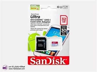 کارت حافظه و آداپتور سن دیسک