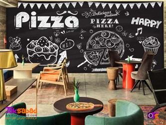 تخته سرو پیتزا کاشی دار