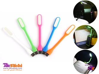 لامپ led همراه