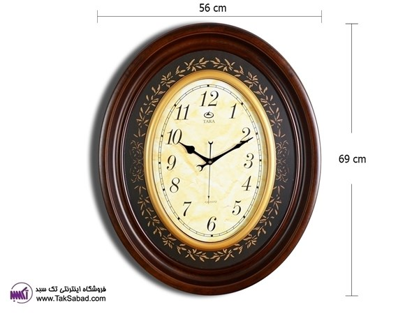 ساعت دیواری تارا طرح کلاسیک