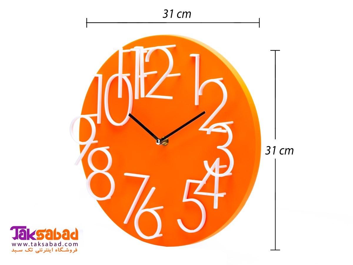 ساعت دیواری نارنجی
