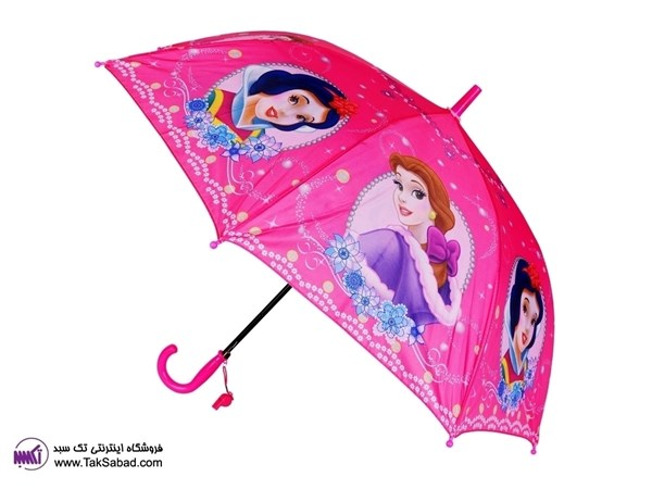 Cindrella Umbrella
