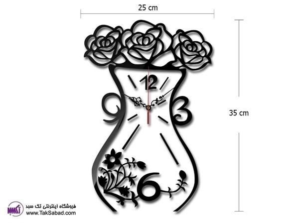 ساعت دیواری گلدان