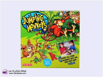 بازی پرتاب میمون jumping monkey