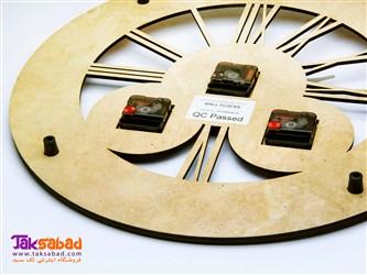 ساعت دیواری لوتوس چوبی