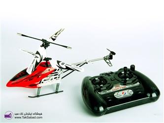 هلیکوپتر hx733
