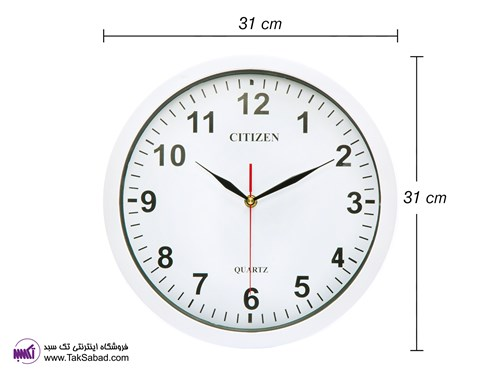 WITHE CITIZEN WALL CLOCK