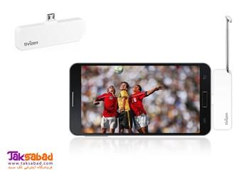 گیرنده دیجیتال موبایل Tivizen TV Micro USB