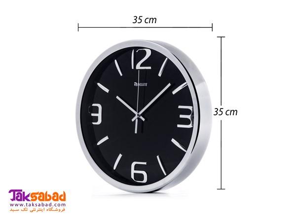 ساعت دیواری دلوکس فلزی