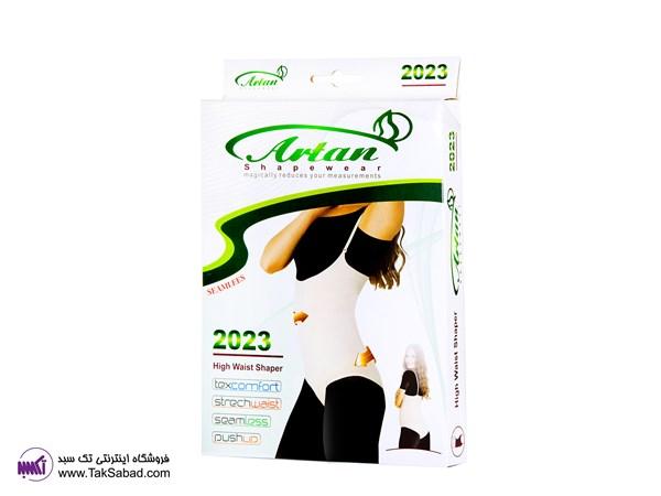 Artan 2023 shapewear