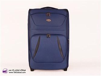 چمدان مسافرتی جدید