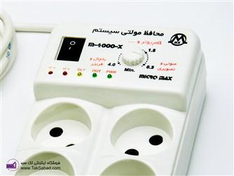 محافظ برق صوتی تصویری