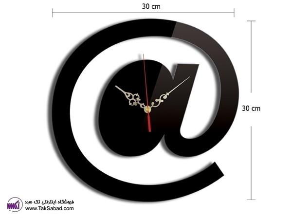 ساعت دیواری اتساین