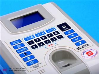دستگاه ثبت حضور پرسنل