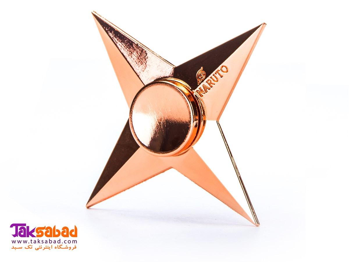 فیجت اسپینر چهار پر ستاره