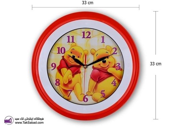 ساعت دیواری اتاق کودک پو