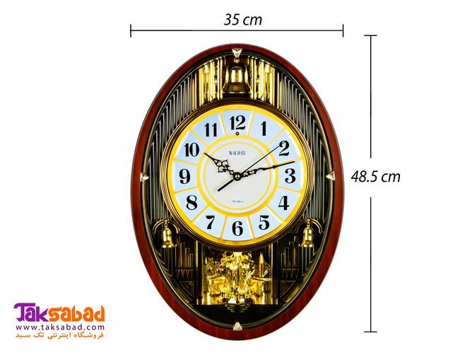 ساعت دیواری والتر