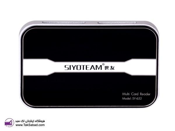 رم ردیر وسیم کارت ریدر Siyoteam