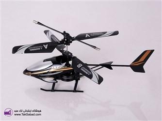 هلیکوپتر sky مدل hx713