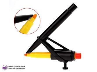 قلم جادویی مجیک پنز