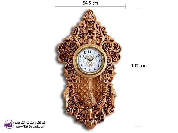 ساعت دیواری پاندولی ویتارا