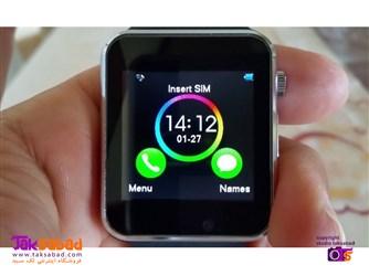 ساعت هوشمند رجیستر شده