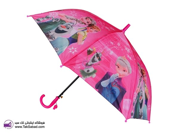 Frozen Fever Umbrella