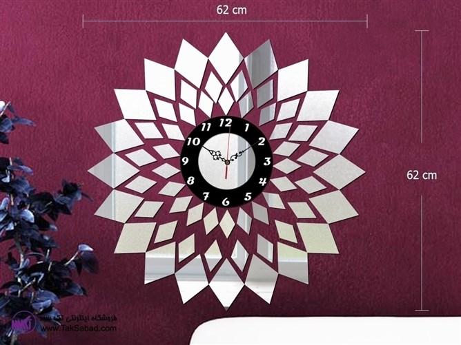 ساعت دیواری آینه ای خورشید