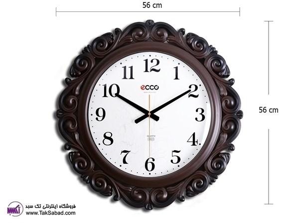 ساعت دیواری کلاسیک اکو