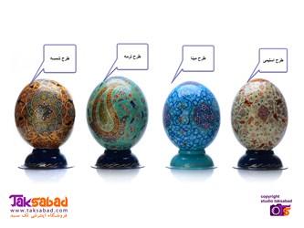 تخم شتر مرغ طراحی شده