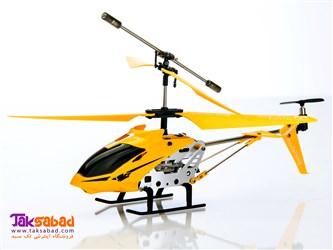 هلیکوپتر کنترل دار