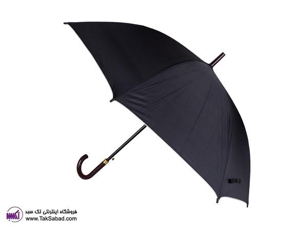 چتر جدید مشکی