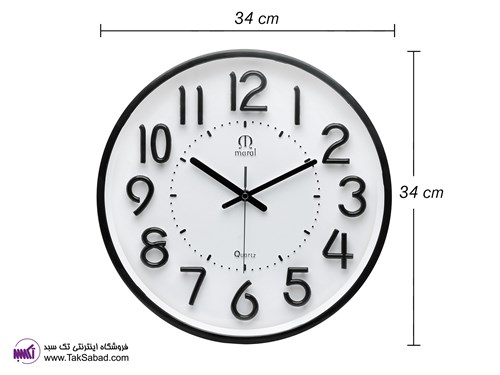 BLACK MARALL WALLCLOCK