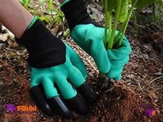 دستکش باغبانی  چنگک دار